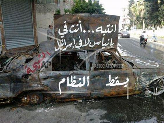 26-Arabic-AP.jpg