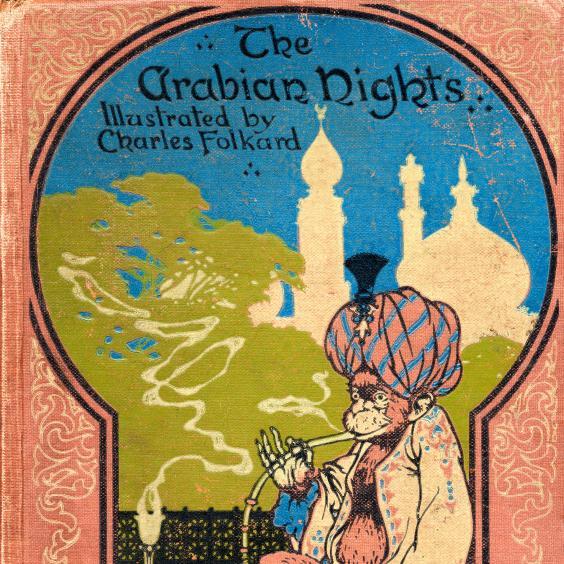 Arabian_Nights_front_cover.jpg