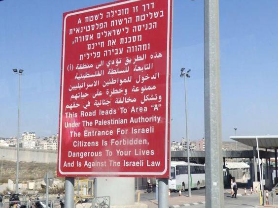 West-Bank-barrier-1.jpg