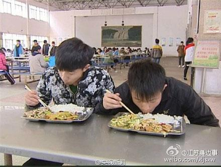 china-friends-7.jpg
