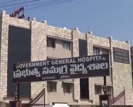 googlemapsinidanhospital.JPG