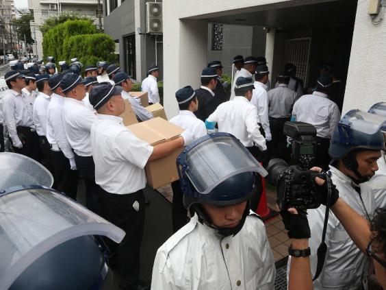 Japan-Police-AFP.jpg