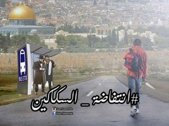 web-israel-facebook-1.jpg