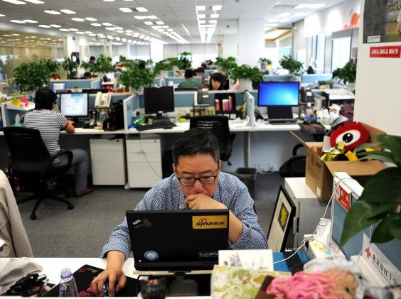 chinacomputeroffice.jpg