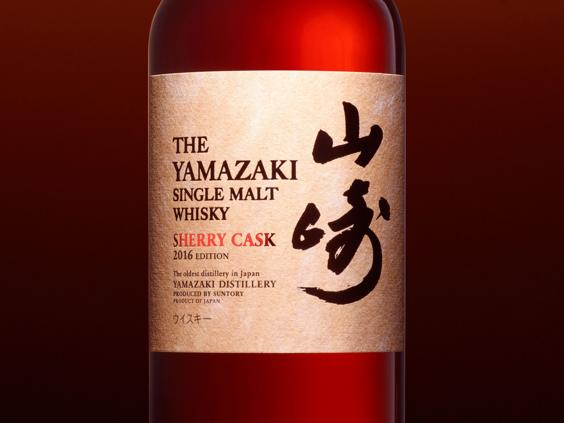 9-Yamazaki-Sherry-Cask-2016.jpg