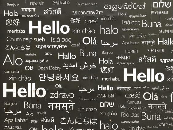 language-getty.jpg