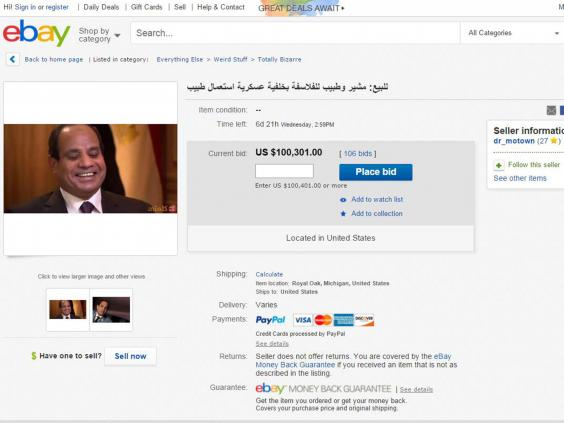 Sisi-on-ebay.jpg
