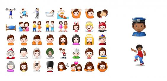 Samsung Users Will Finally Get The Latest Emojis With The