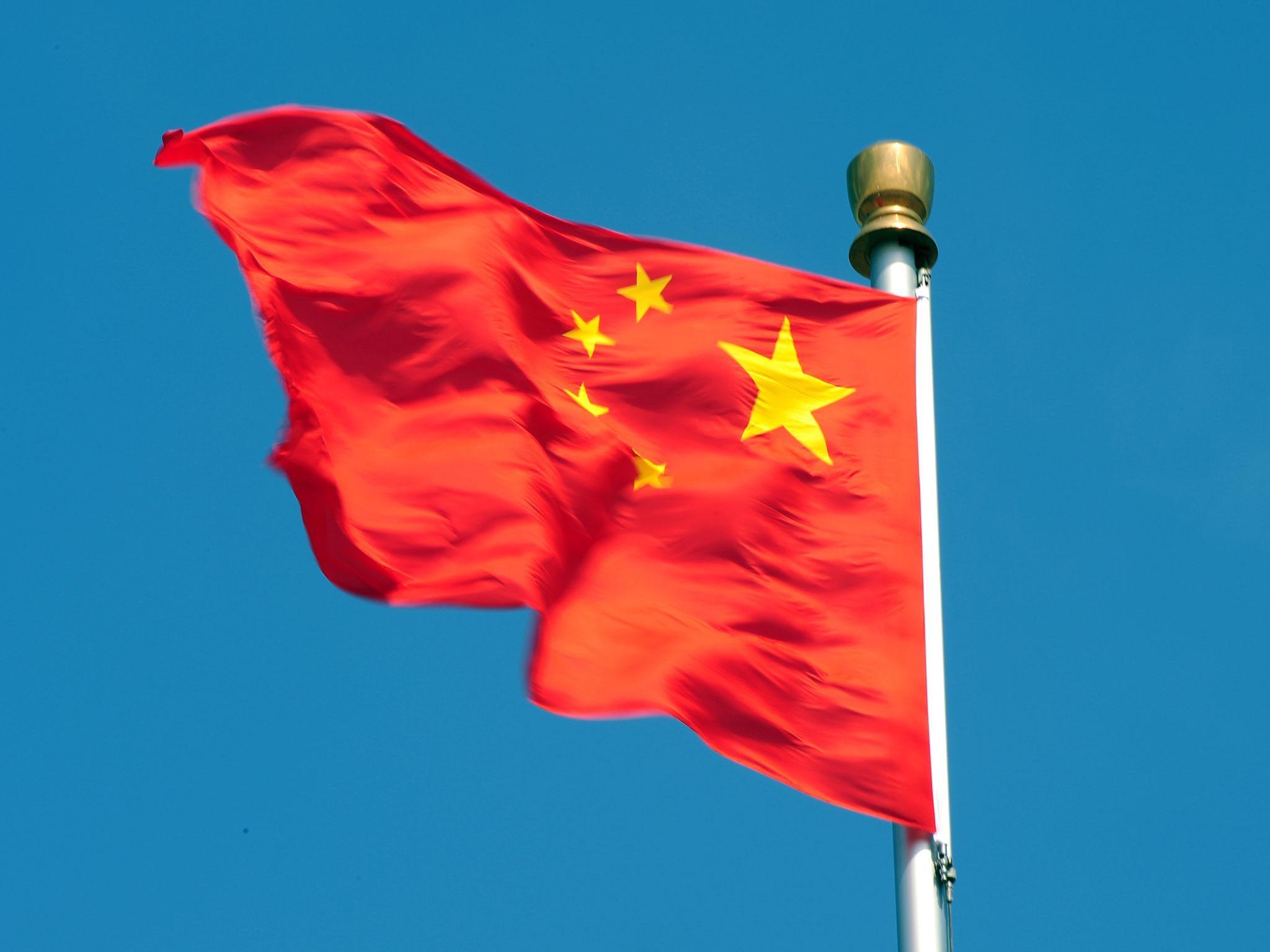China Flagnew