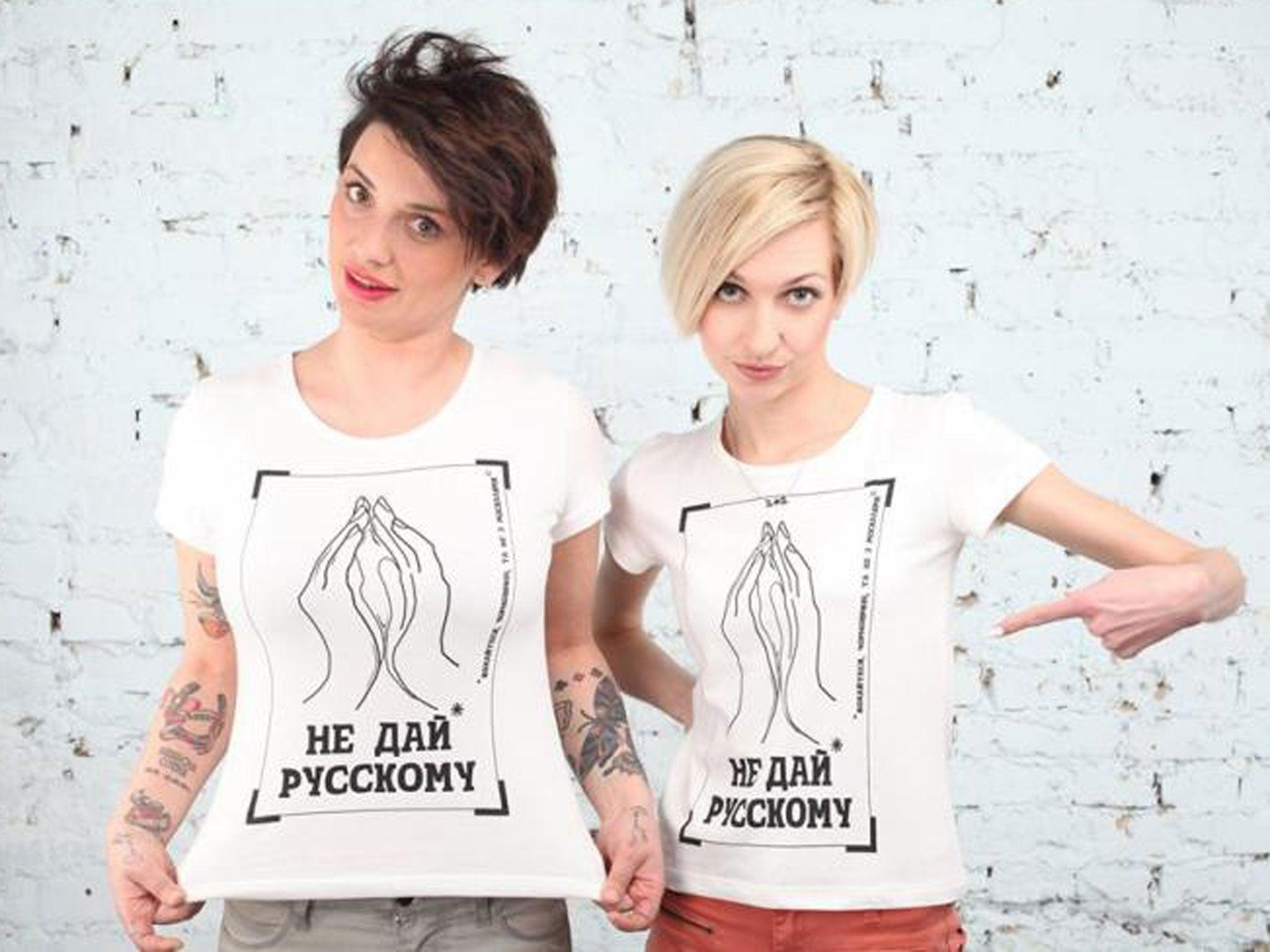 Русские и украинские девушки 6 фотография