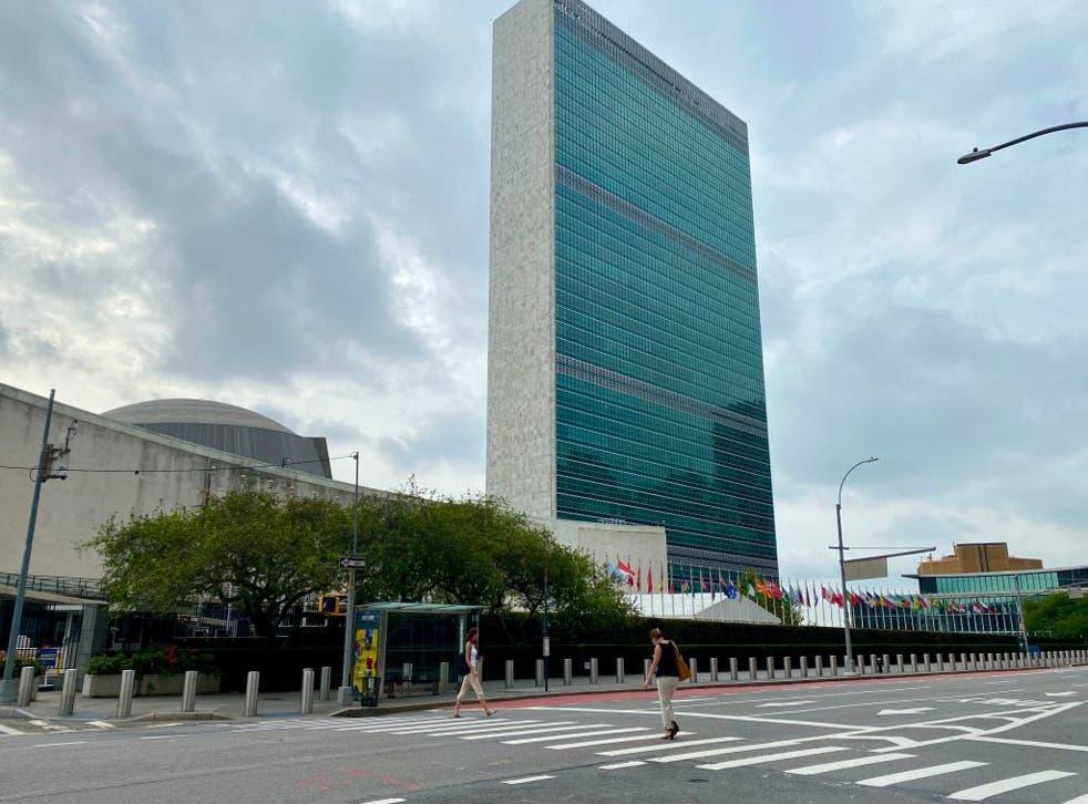 Imagen de la sede de la ONU en Nueva York.