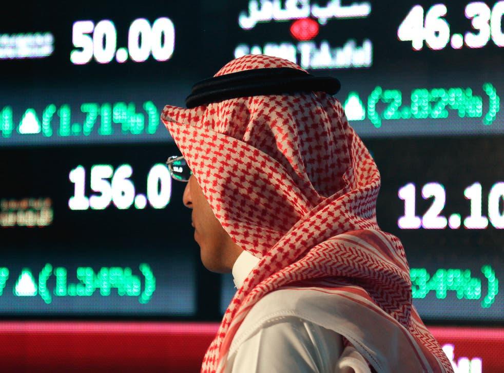 Saudi Arabia Bank Merger