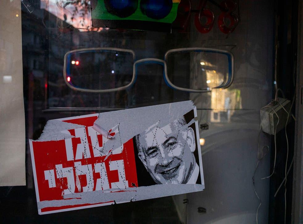 Virus Outbreak Divided Israel