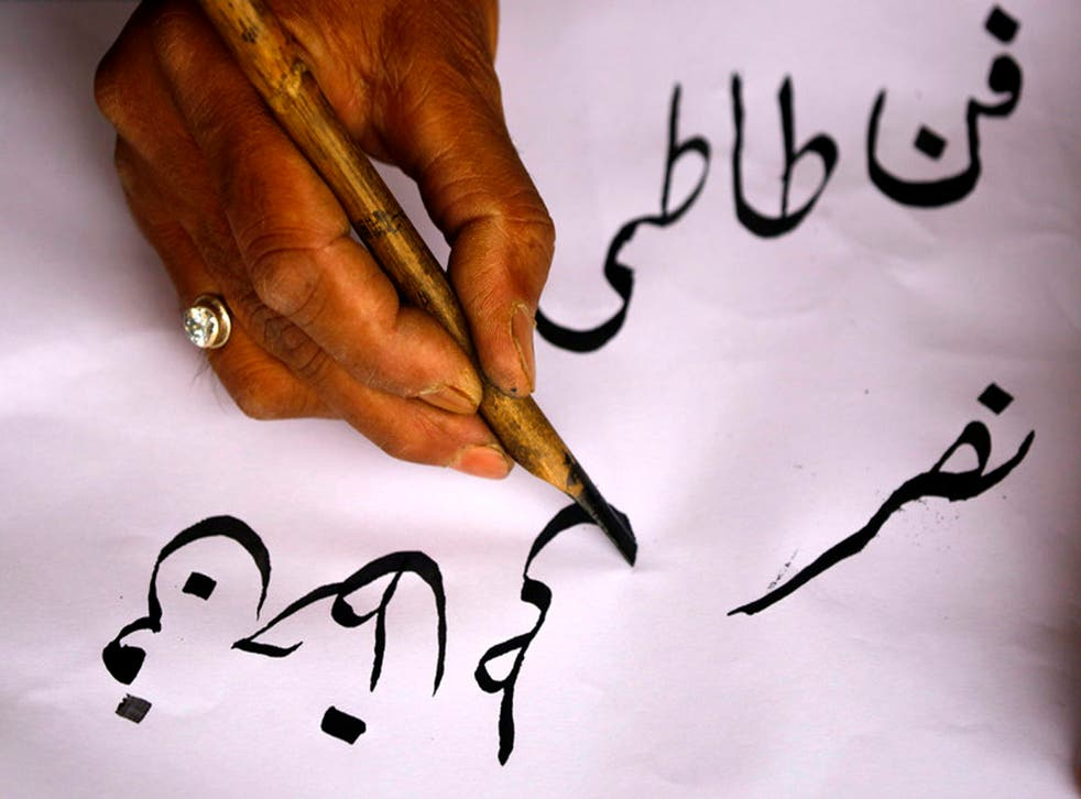 Calligraphy is not only used to commemorate the dead, it has become synonymous with Islamic art