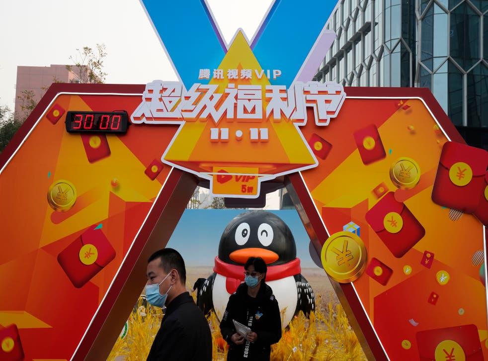 China Anti Monopoly