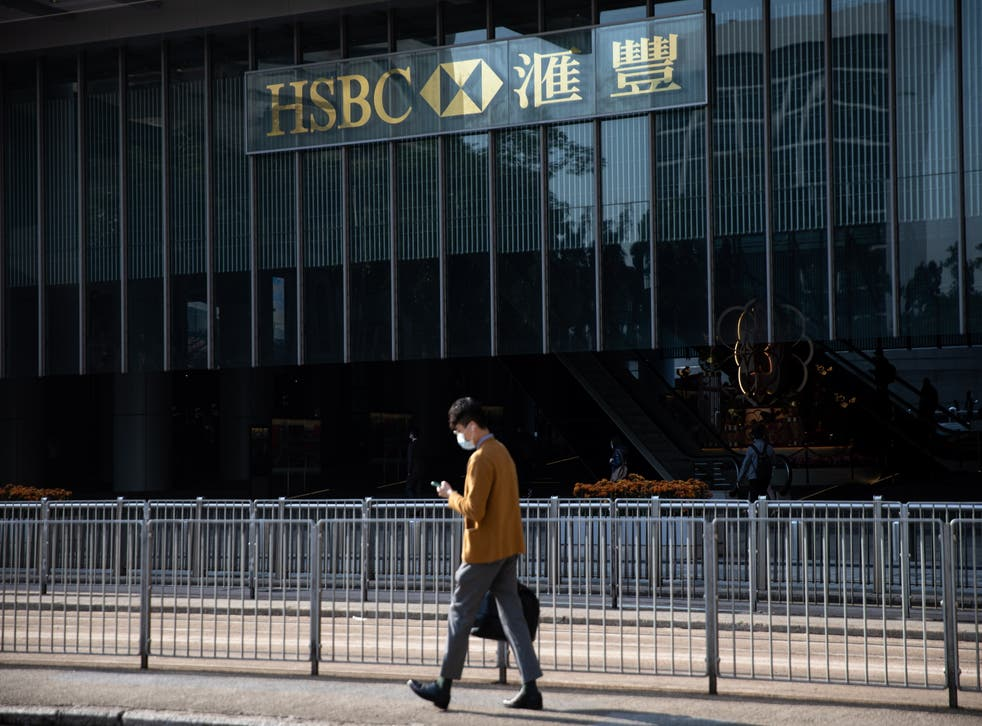 <p>HSBC says its decision to reduce its international office space by 40 per cent will lead to a 'very different style of working post-Covid'  </p>