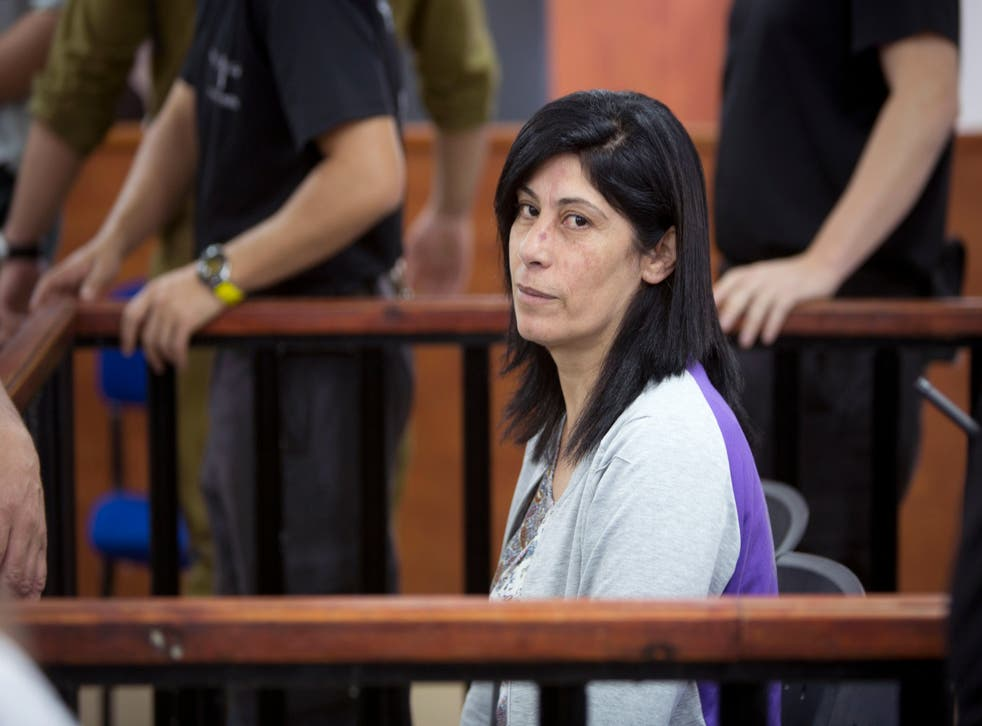 Israel Palestinian Lawmaker