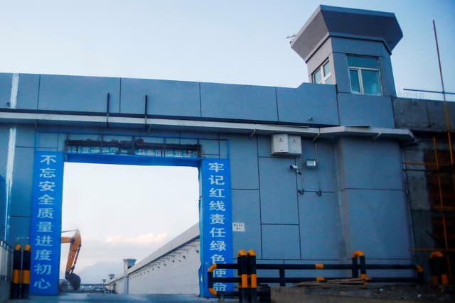The gate of what is officially described as a skills centre in Xinjiang's Uighur region