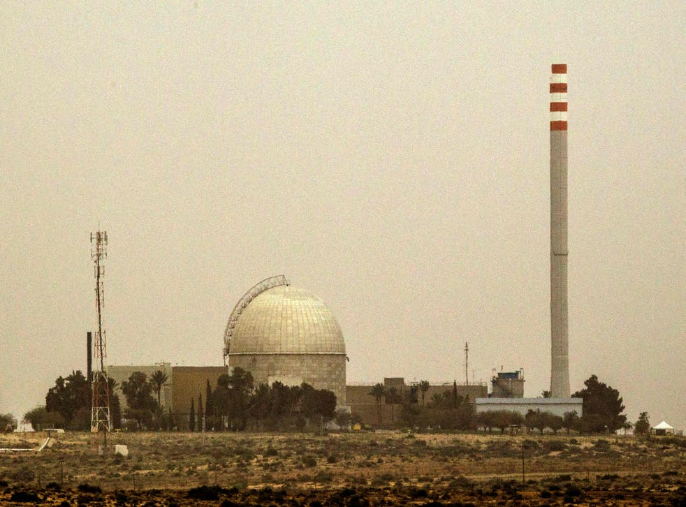 <p>The missile came within 20 miles of the Dimona nuclear reactor in the southern Israeli Negev desert</p>