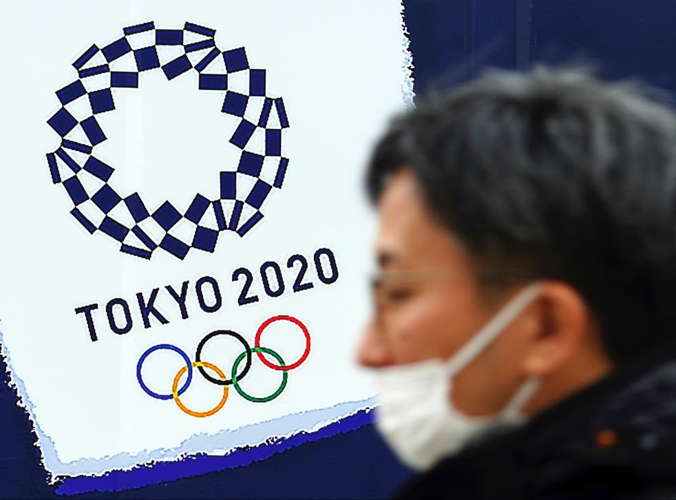 A general view of the Tokyo 2020 logo