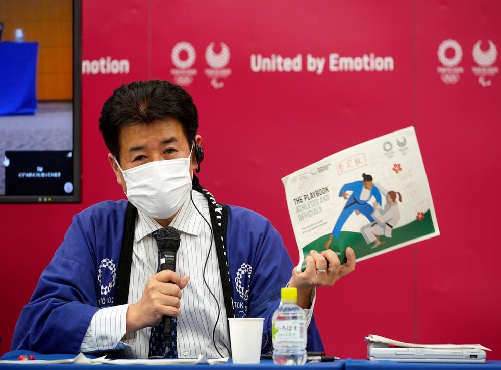 Japan IOC Tokyo 2020 Version Two