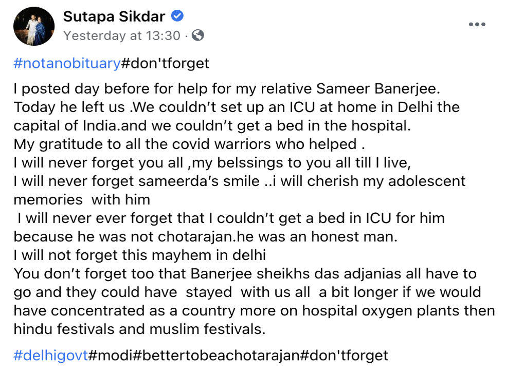 <p>Screenshot of Sutapa Sikdar's Facebook post about the death of a relative due to lack of beds in Delhi</p>