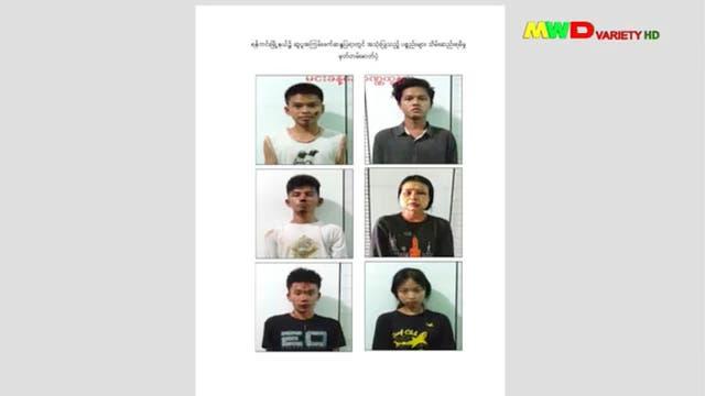 Myanmar The Lost Boys