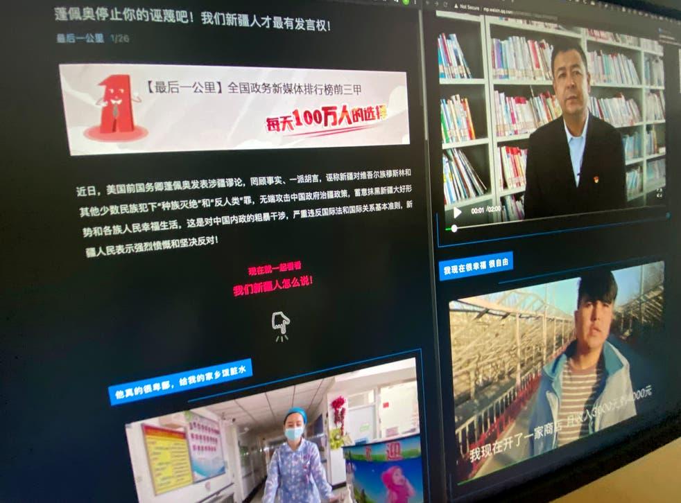 China Xinjiang Video Campaign