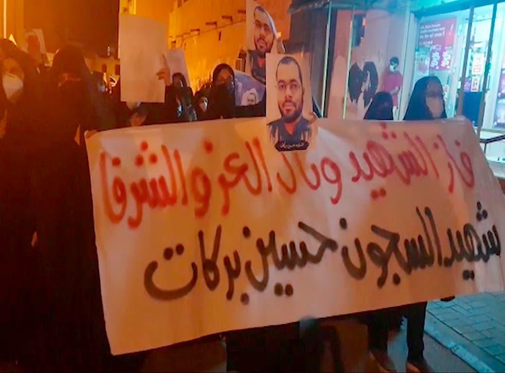 BAHREIN PROTESTA