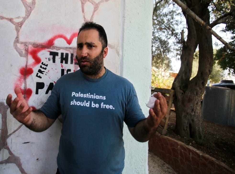 Palestinians Activist Arrested