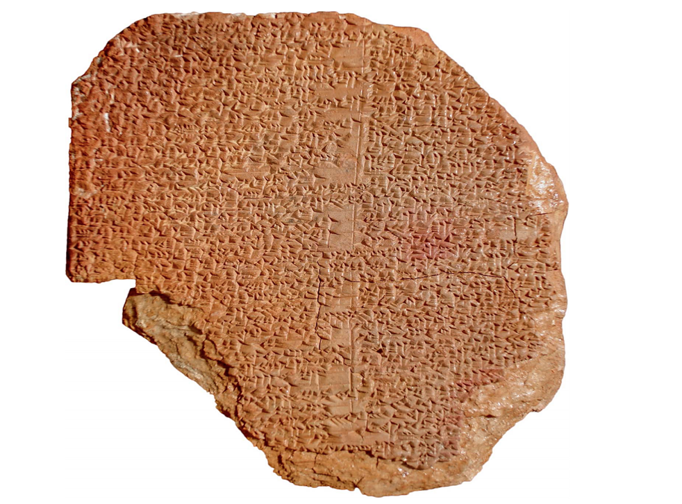 <p>Cunieform tablet bearing part of the Epic of Gilgamesh</p>