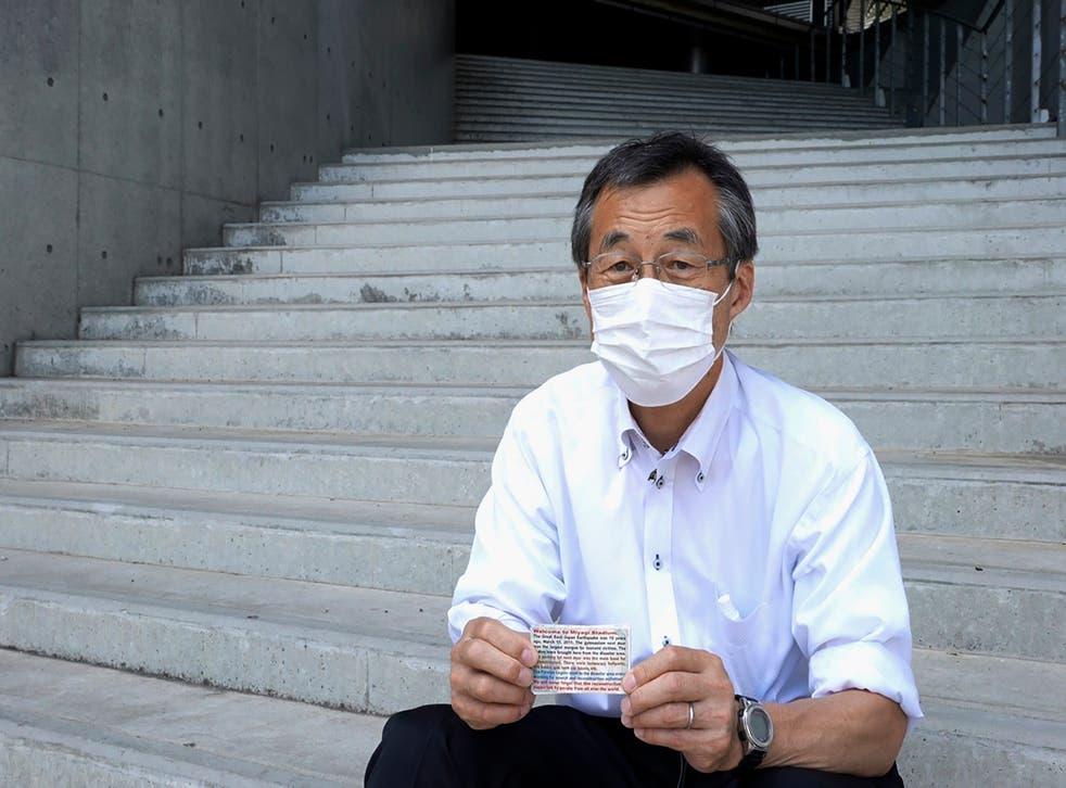 Tokyo Olympics Japan Tsunami Recovery