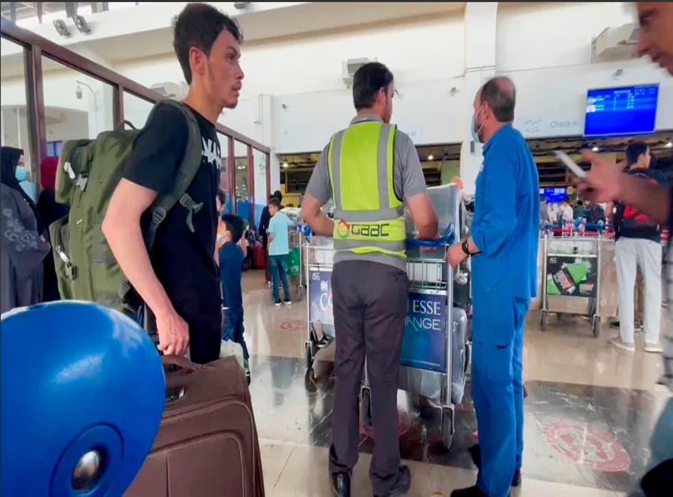 Afghanistan Lifeline Airport