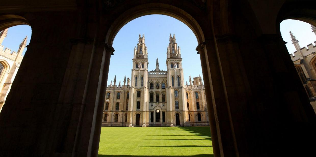 Prospects of getting into Oxford?