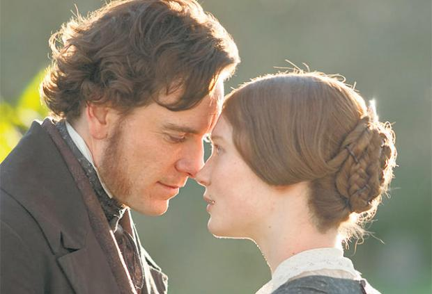 jane eyre style