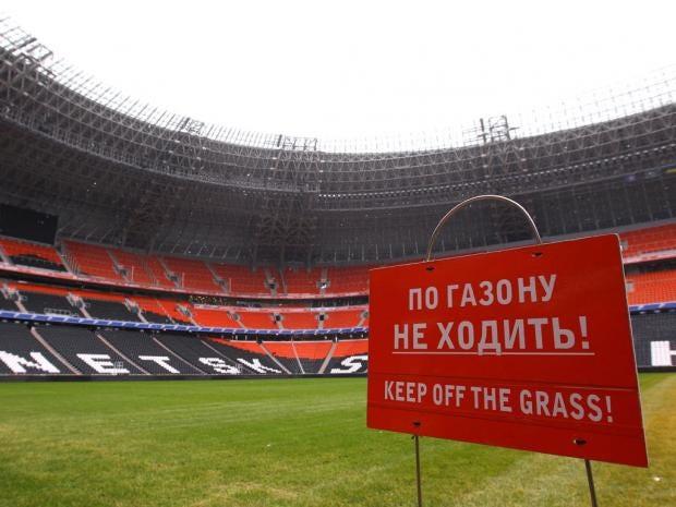 euro-2012-ukraine.jpg