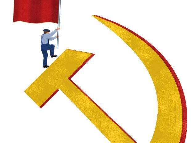 18-socialist-diss.jpg