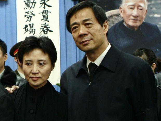 28-chinasrulers-rt.jpg