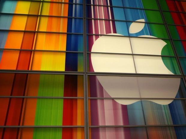 apple-building_1.jpg