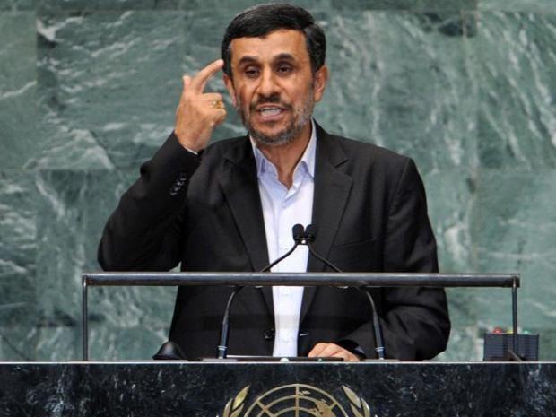 AhmadinejadEPA.jpg