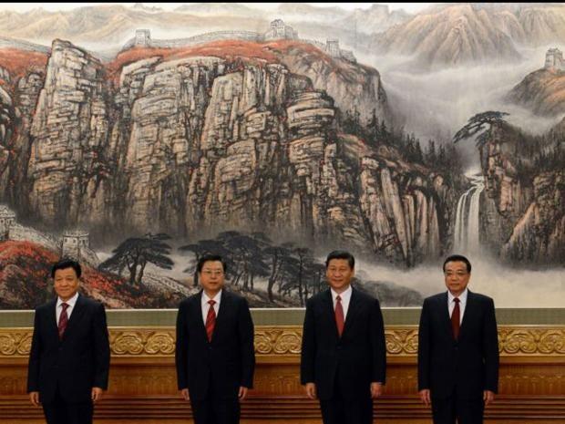 china.afp.jpg