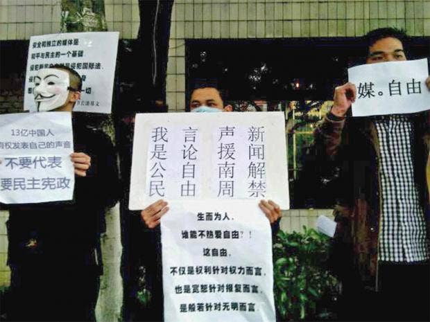 web-china-press-getty.jpg