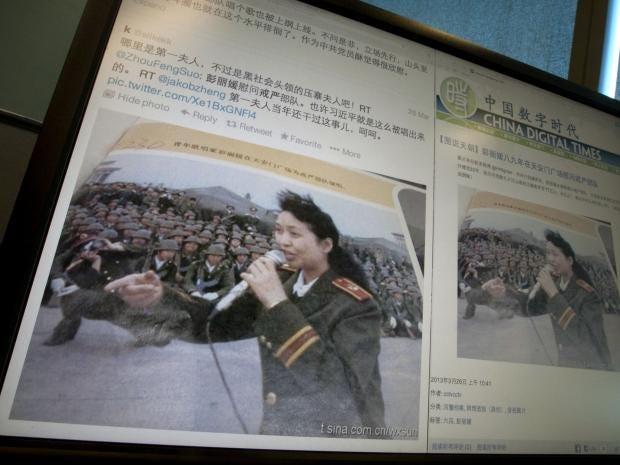 36-chinafirstlady-AP.jpg
