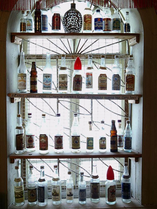 11-Bottles--AFP-Getty.jpg