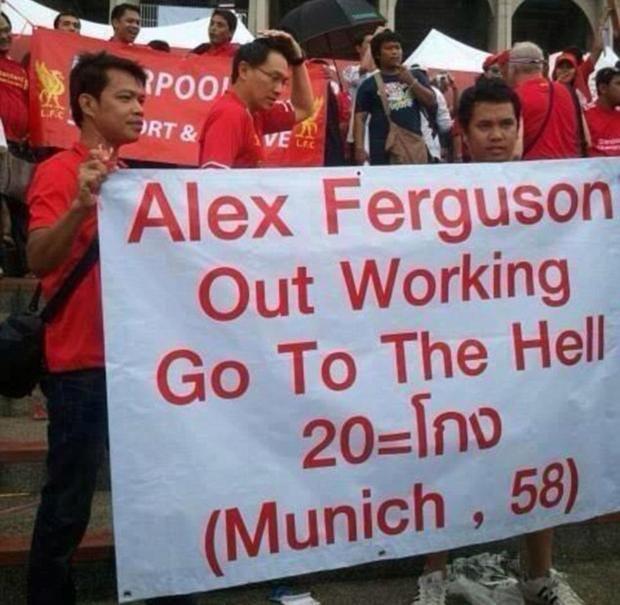 Liverpool-banner.jpg