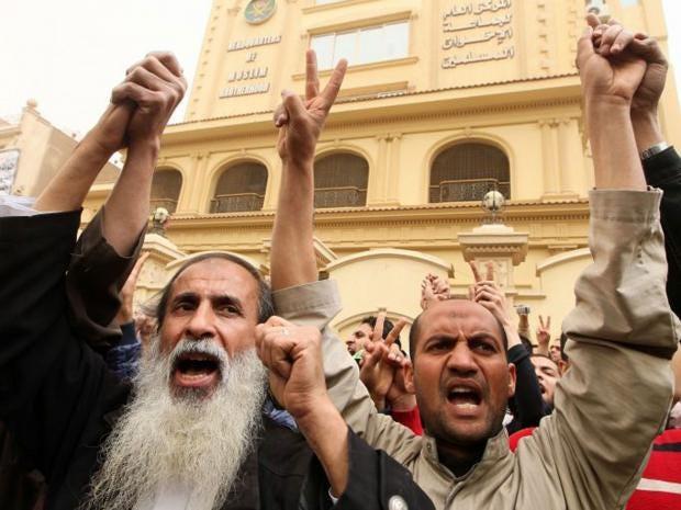 Muslim_Brotherhood_Protest.jpg