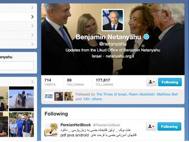 netanyahu-persianhotbooks.jpg