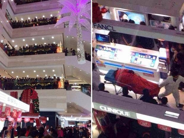chinese-mall-suicide.jpg