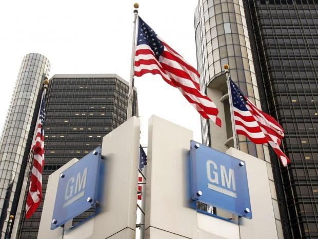 GM-motorcity.jpg