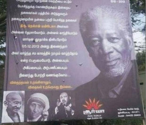 Freeman-Mandela-Billboard.jpg